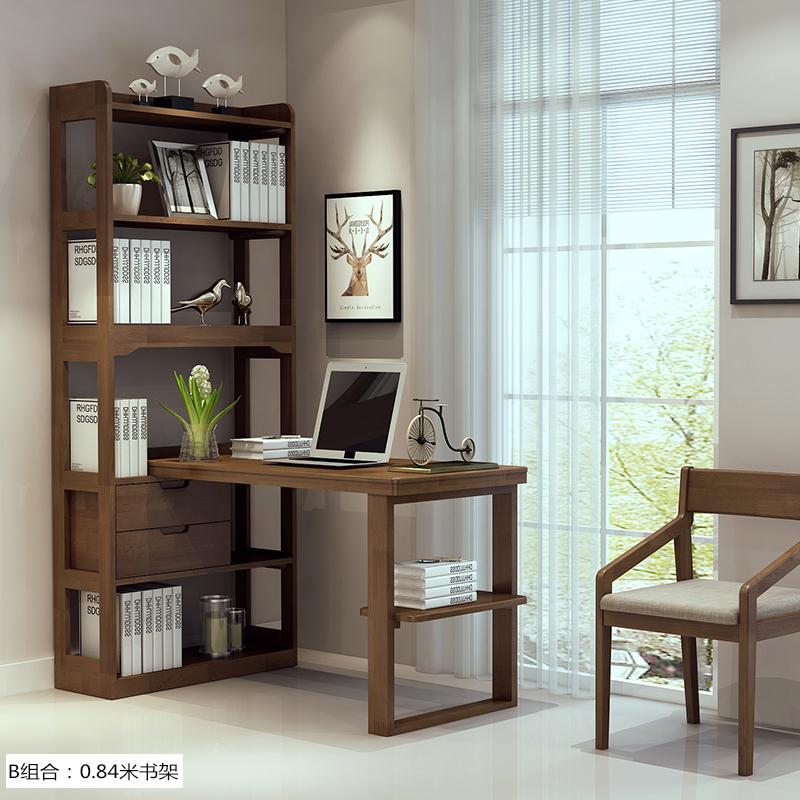 全实木书桌书架组合卧室简易书桌书柜一体新中式书房书桌电脑桌