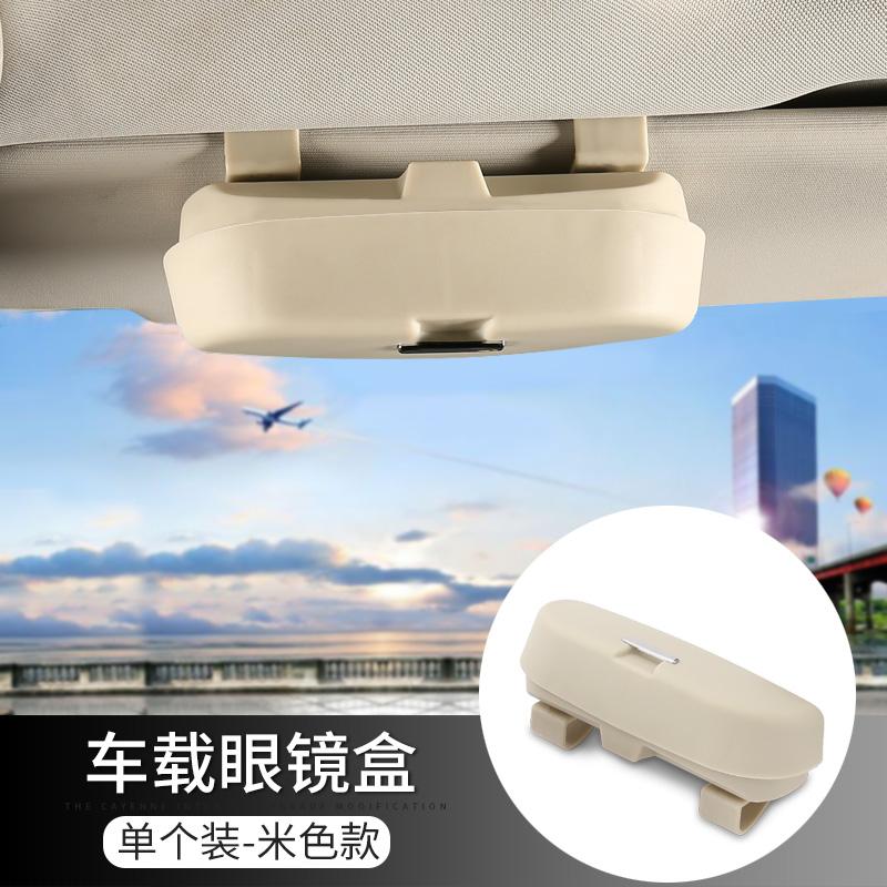 汽车用品车载眼镜夹架眼镜盒装饰车内通用遮阳板多功能太阳镜储物