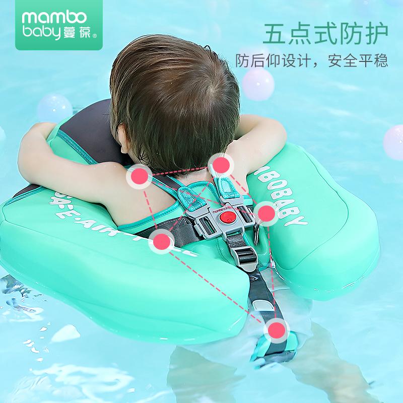蔓葆免充气婴儿游泳圈儿童手臂圈宝宝趴圈腋下新生0-6岁坐圈可调