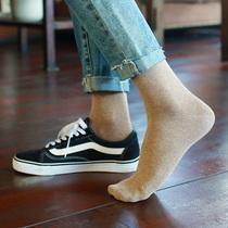 袜子男中筒袜纯棉四季男士男袜吸汗防臭薄款秋冬季韩版运动袜长袜