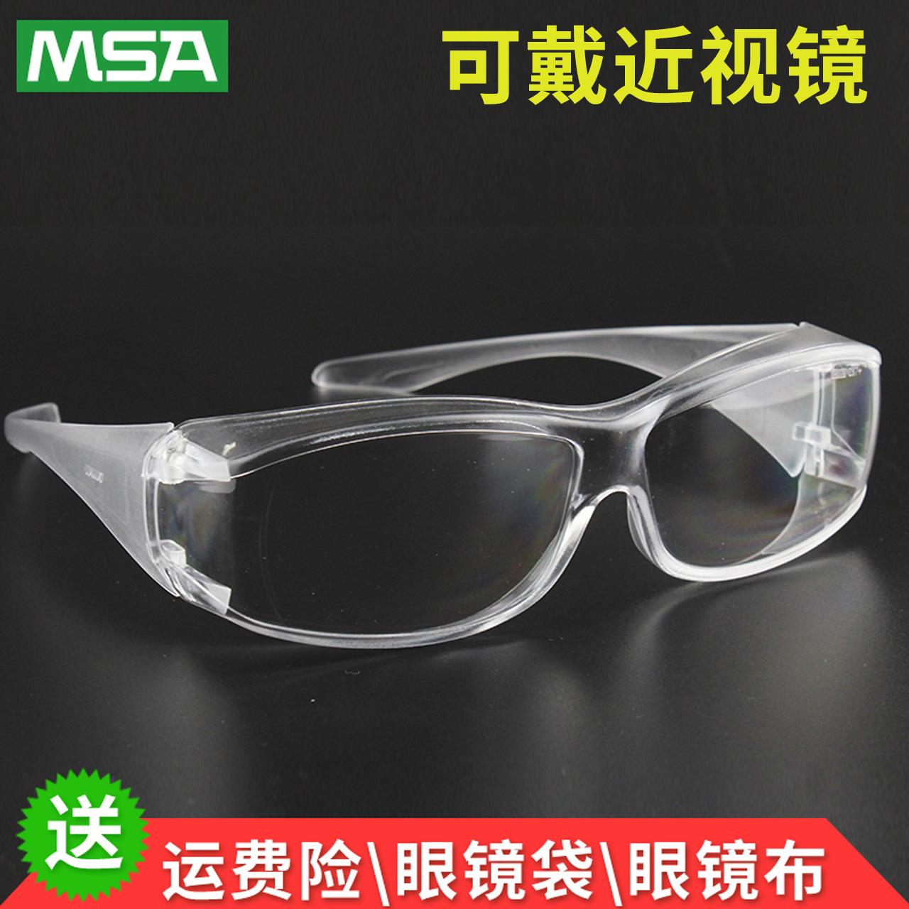 Защитные очки от ветра Артикул 39372659315