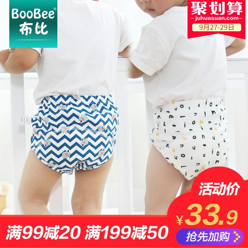 宝宝训练内裤