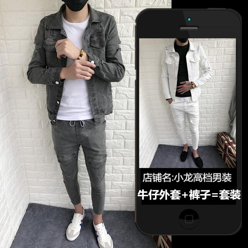 男长袖外套套装