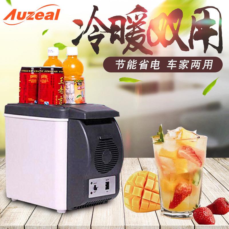 Холодильники автомобильные Артикул 596164044864