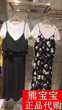 拉夏贝尔拉贝缇2018夏新款短袖上衣印花阔腿裤两件套装女60006558