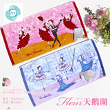 Japan Nasuto NASTEX Swan Lake Ballet Cartoon Towel Gagmay nga Square Towel Child Towel Bathet Tibuok 200