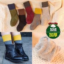 宝宝袜子纯棉秋冬男童中筒袜女童长袜1 9岁加厚保暖儿童袜