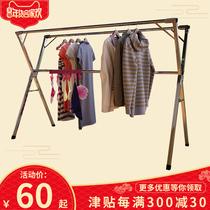 不锈钢简易晾衣架落地折叠伸缩室内外阳台单杆式升降晾晒挂衣服架