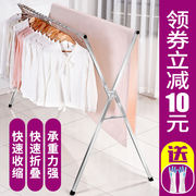 Bonder stainless steel drying rack floor folding indoor double pole balcony hanging clothes telescopic clothes rod drying rack