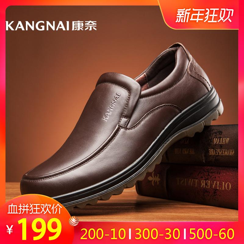 康奈男鞋秋季新款韩版商务休闲皮鞋子真皮舒适套脚平底复古男单鞋