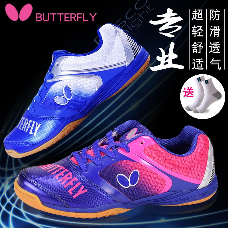 正品蝴蝶乒乓球鞋防滑透氣輕便耐磨牛筋底專業運動鞋男款男鞋女鞋