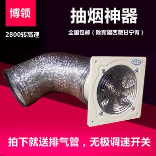 10寸全金属纯铜线工业轴流抽风机家用强力厨房油烟换气扇排气排风