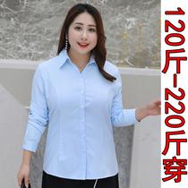 胖MM200斤长袖V领衬衫职业装春秋季加肥加大码女装宽松斜纹工作服