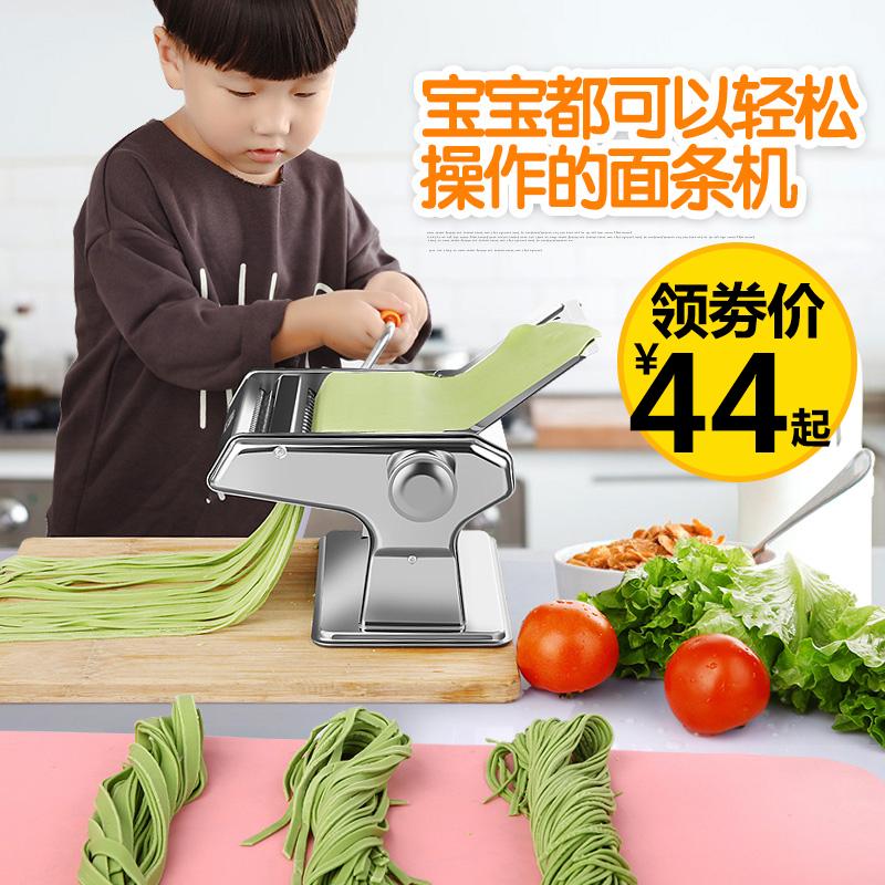 俊媳妇家用面条机小型多功能压面机手动不锈钢擀面机饺子馄饨皮机