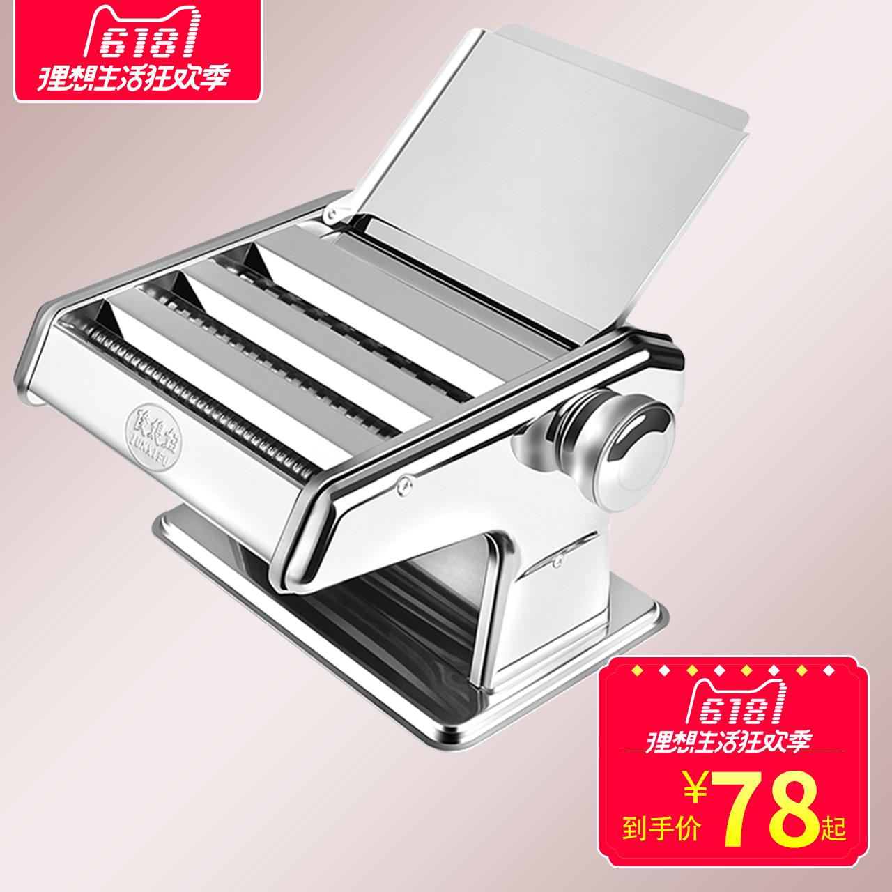 俊媳妇家用面条机小型多功能压面机手动不锈钢饺子馄饨皮擀面机