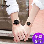 西卡丹2018新款正品1314情侣手表一对价韩版潮流钢带男女防水对表