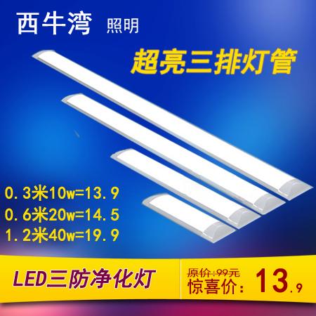 Светильники потолочные Артикул 523801878520