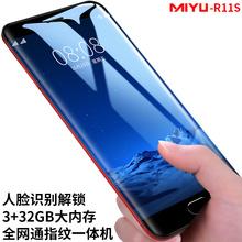 米语 R11S全网通电信4G安卓智能手机超薄5.5英寸大屏双卡双待正品图片