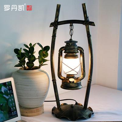 罗丹凯老式台灯个性卧室书房餐厅复古铁艺煤油灯创意中式仿古台灯
