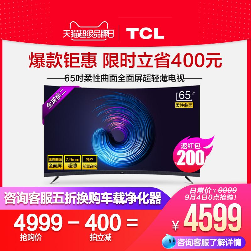 TCL 65T3M 65英寸4K超薄曲面全面屏高清人工智能网络液晶大电视机