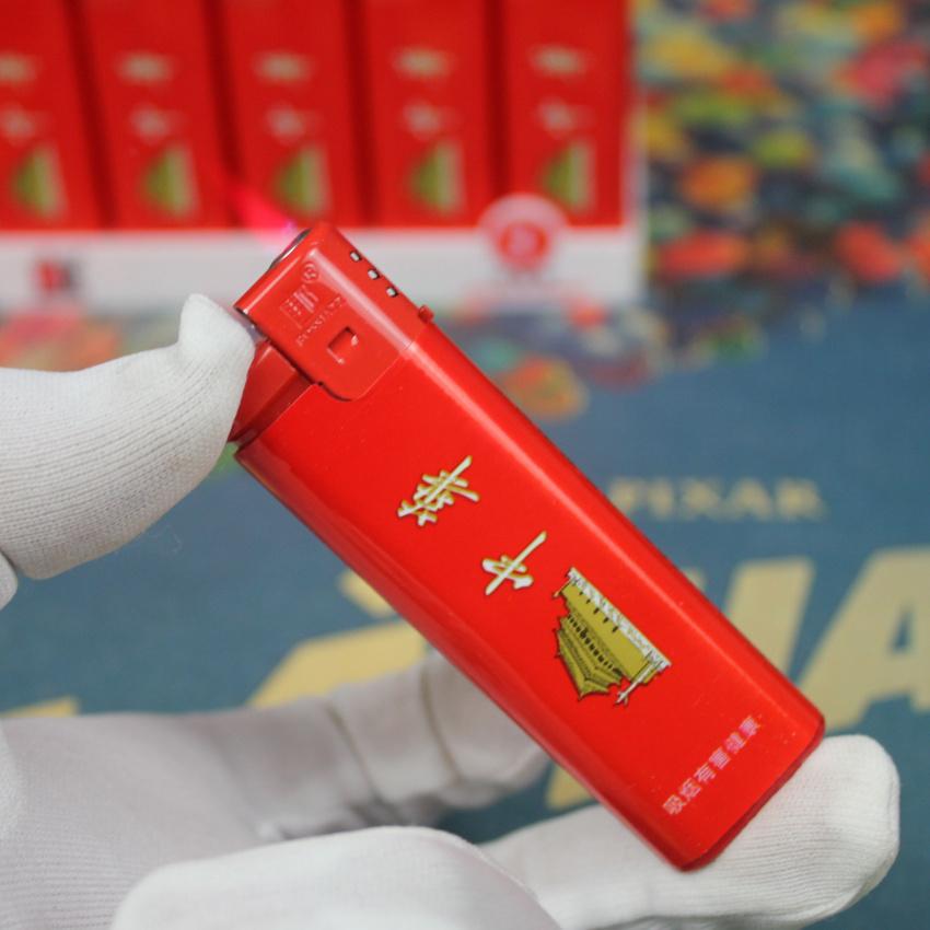 Зажигалки на заказ Артикул 564725364781