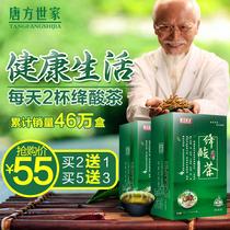 唐方降绛酸茶玉竹绛高尿酸菊苣排酸茶绛酸尿酸高清酸茶正品