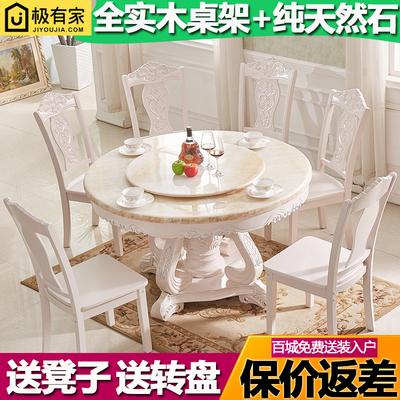 8人圆餐桌有假货吗