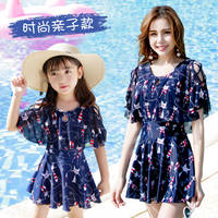You swimwear parent-child family dress conservative cover belly swimsuit mother and daughter swimsuit hot spring children conjoined parent-child swimsuit