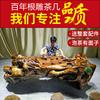 木雕功夫茶桌