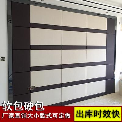 定制立体影视KTV背景墙软包 卧室床头客厅沙发电视背景墙硬包定制品牌巨惠