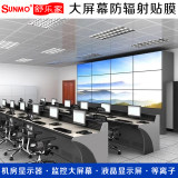 Computer room radiation glass film glass partition monitoring room large screen computer office anti-electromagnetic safety film
