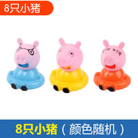 Electric magnetic fishing table accessories Children fishing toys 10 fish Piglets Small yellow ducks Small frog ducks