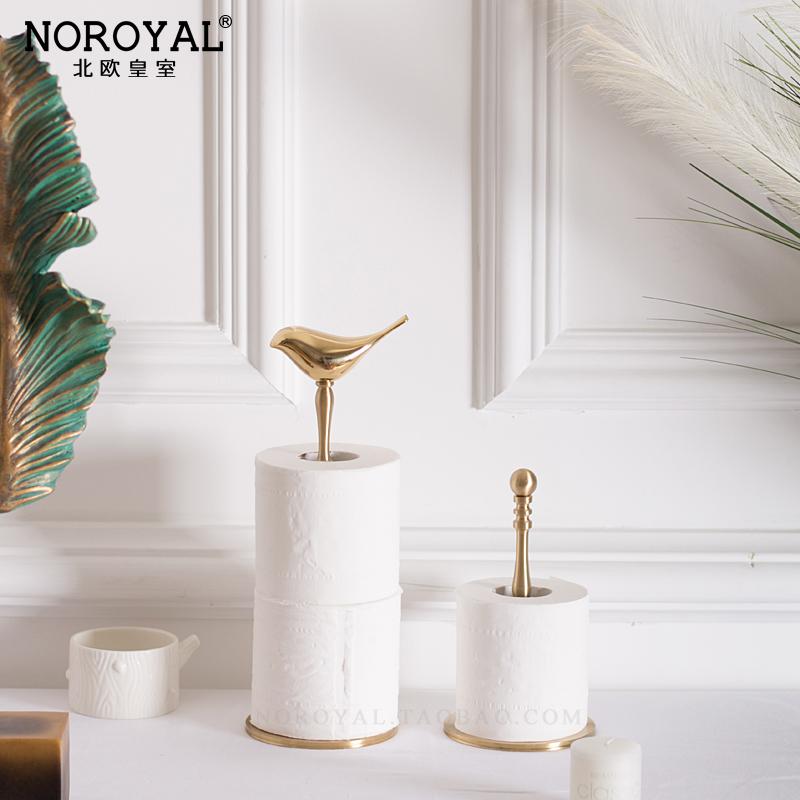 Бумажные кухонные полотенца Артикул 575932325950