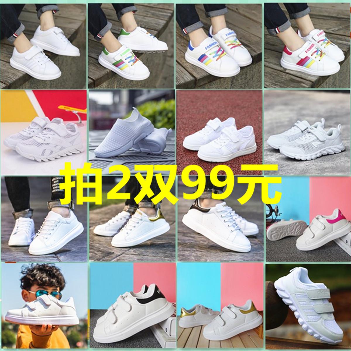 运动鞋34