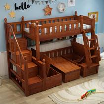 实木高低床环保儿童子母床双层床上下铺可拆分带高箱电动升降书桌