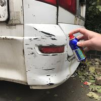 汽车无痕修复神器黑色珍珠白色深度刮痕划痕修补油漆自喷漆罐套装
