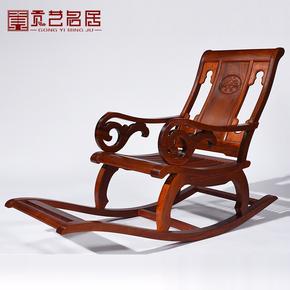 红木家具 全缅甸花梨木摇椅 实木中式躺椅逍遥椅阳台休闲椅老人椅