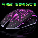 Kazuo M6 wireless usb rechargeable mouse colorful backlight portable business office desktop notebook silent mute boys and girls universal lol game dedicated to increase the mouse to send mouse pad
