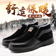 Outdoor high to help the old Beijing cloth shoes men's winter cotton shoes plus velvet thickening soft bottom middle-aged father casual shoes 18