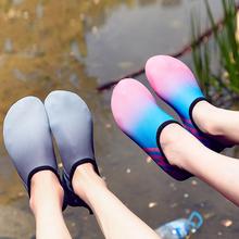 袜子鞋 防滑跑步机鞋 赤足贴肤软鞋 沙滩潜水鞋 浮潜鞋 夏季男女款
