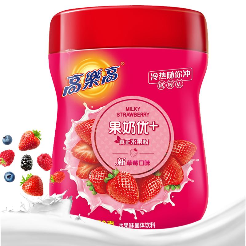 高乐高果奶优草莓味350g/罐 水果味果汁粉早餐固体饮料粉冲饮