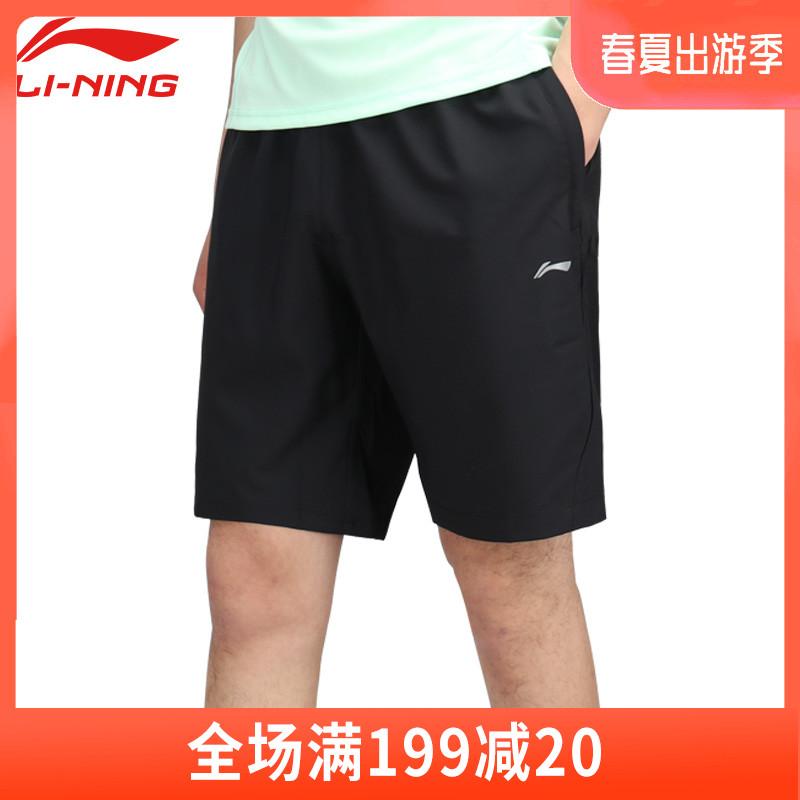 李寧短褲男士2019夏季新品速干運動五分褲子大碼拉鏈休閑跑步短褲