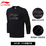Li Ning men round neck sweater 2019 autumn new casual men's sportswear coat cotton knit pullover sweater