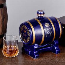 法国进口原酒 家庭艺术摆件酒 蓝色橡木桶XO白兰地洋酒 1.5L/罐