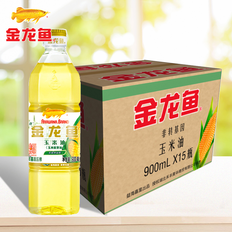 金龙鱼 非转基因玉米胚芽油 900ml x15瓶 整箱更优惠