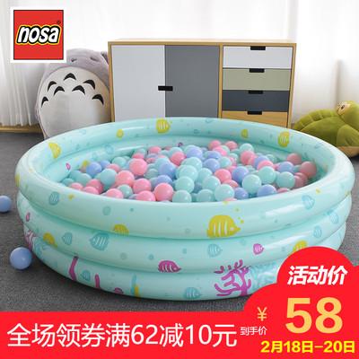 诺莎海洋球池室内家用加大波波池游戏场婴幼儿加厚充气玩具游泳池