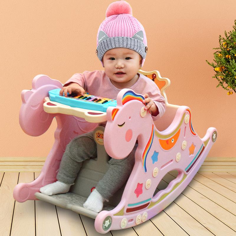 诺莎婴儿宝宝摇椅送钢琴塑料摇马两用木马儿童座椅1-2周岁礼物