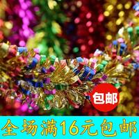 Wedding supplies New Year's tops Lahua Ribbon Ribbon Color New Year's Day Birthday Christmas Lahua Wedding Room Decoration