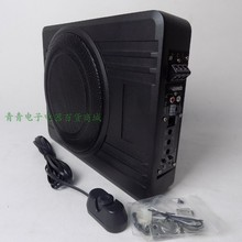 10-inch Ultra-thin Aluminum Box Subwoofer Single 12V High Power Vehicle Video and Audio Modified Heavy Bass Seat Bottom