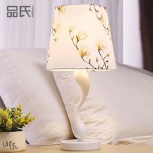 品氏简约台灯卧室床头灯创意田园温馨客厅时尚灯具